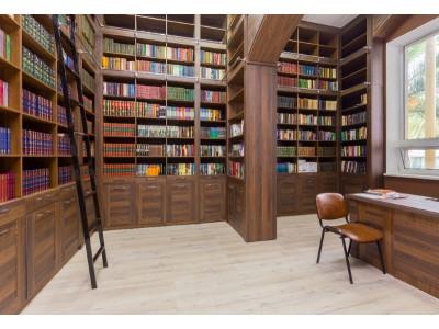 Пансионат Литфонд   Пицунда  библиотека
